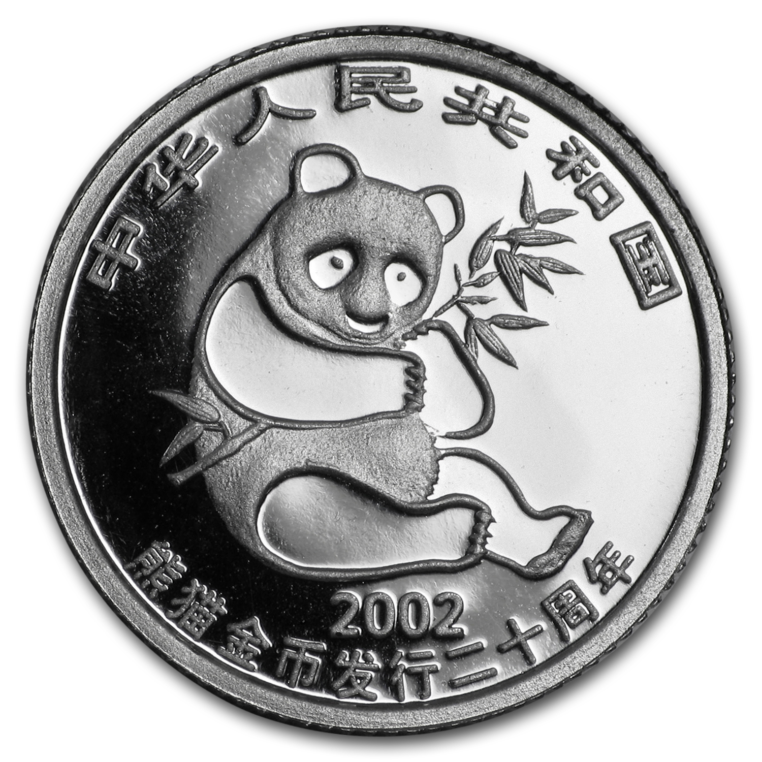 2002 China 1/10 oz Proof Platinum Panda (w/Box & COA)