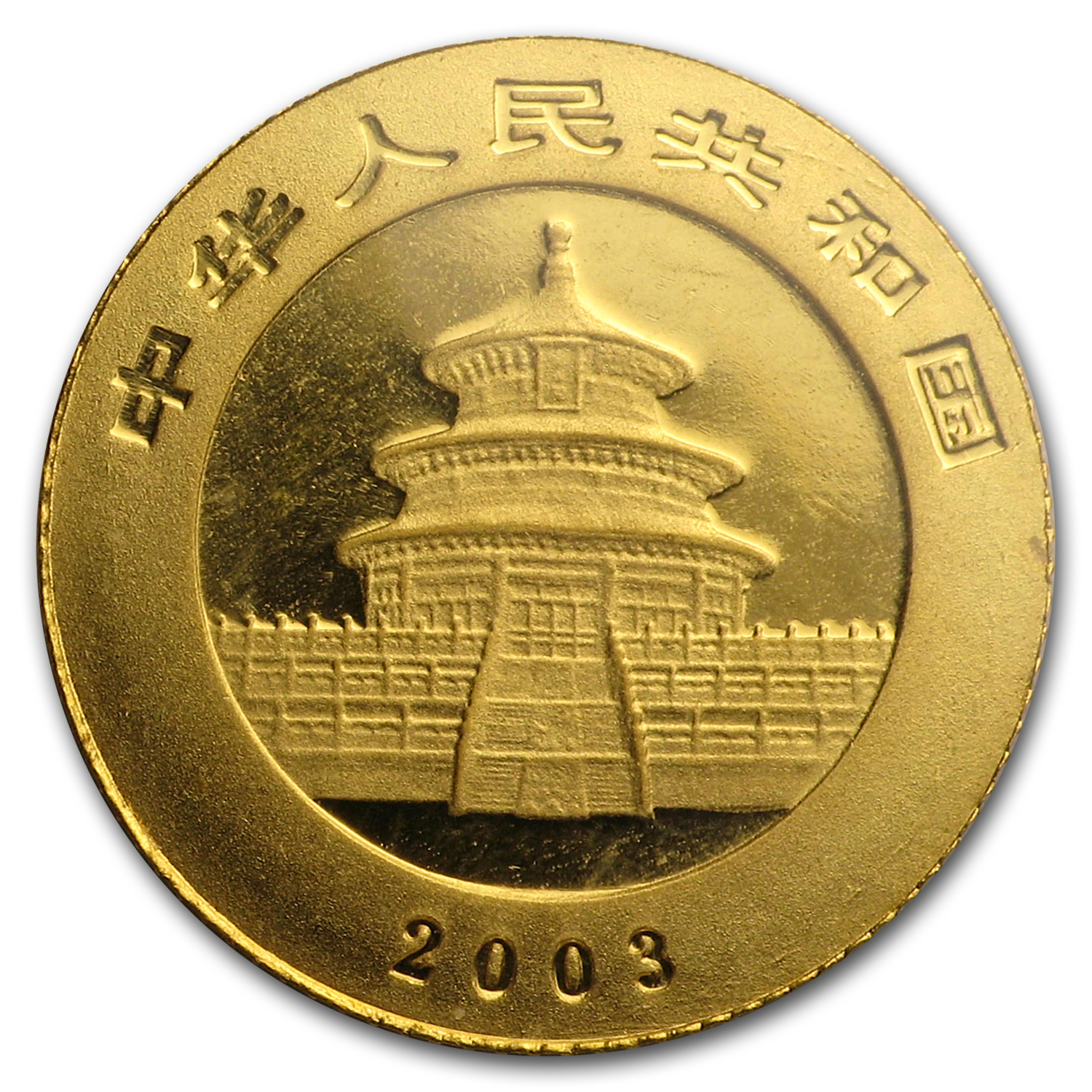 2003 1/20 oz Gold Chinese Panda BU (Sealed)