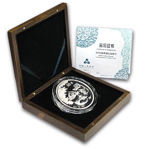 2006 China 5 oz Silver Panda Proof (w/Box & COA)