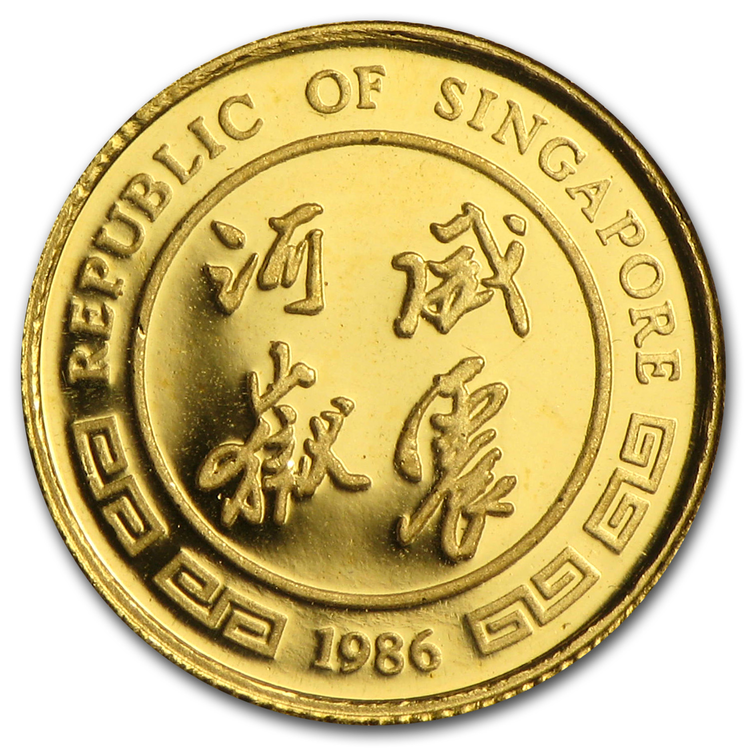 1986 Singapore 1/20 Proof Gold 5 Singold Tiger