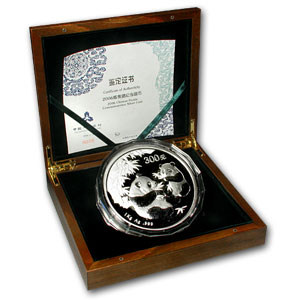 2006 1 Kilo Silver Chinese Panda Proof (w/Box & COA)
