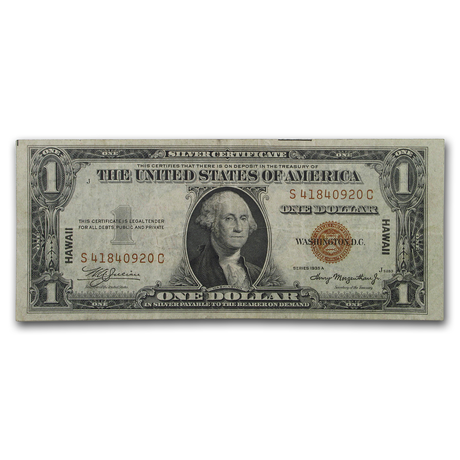 1935-A $1 Silver Certificate Brown Seal (HAWAII) Very Fine