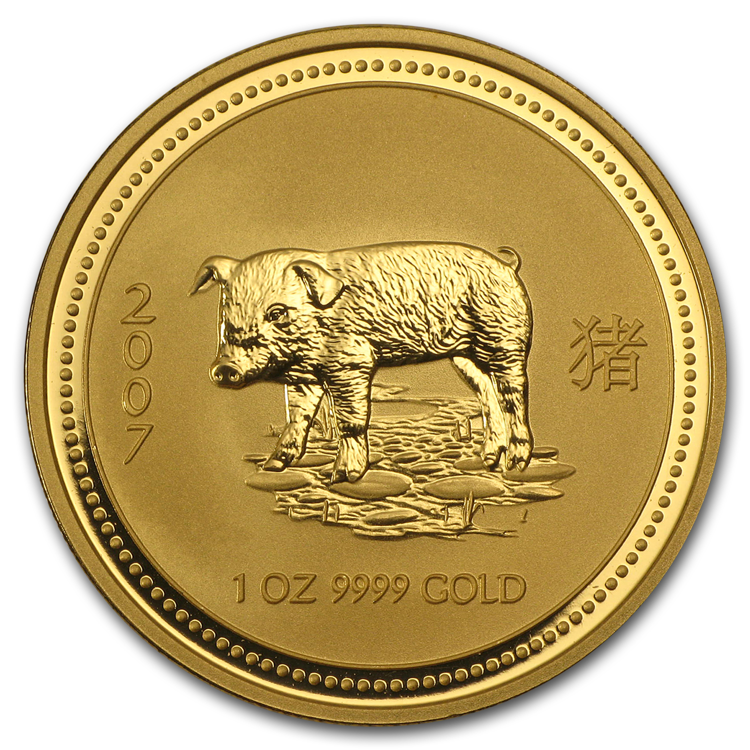 2007 1 oz Gold Lunar Year of the Pig BU (Series I)