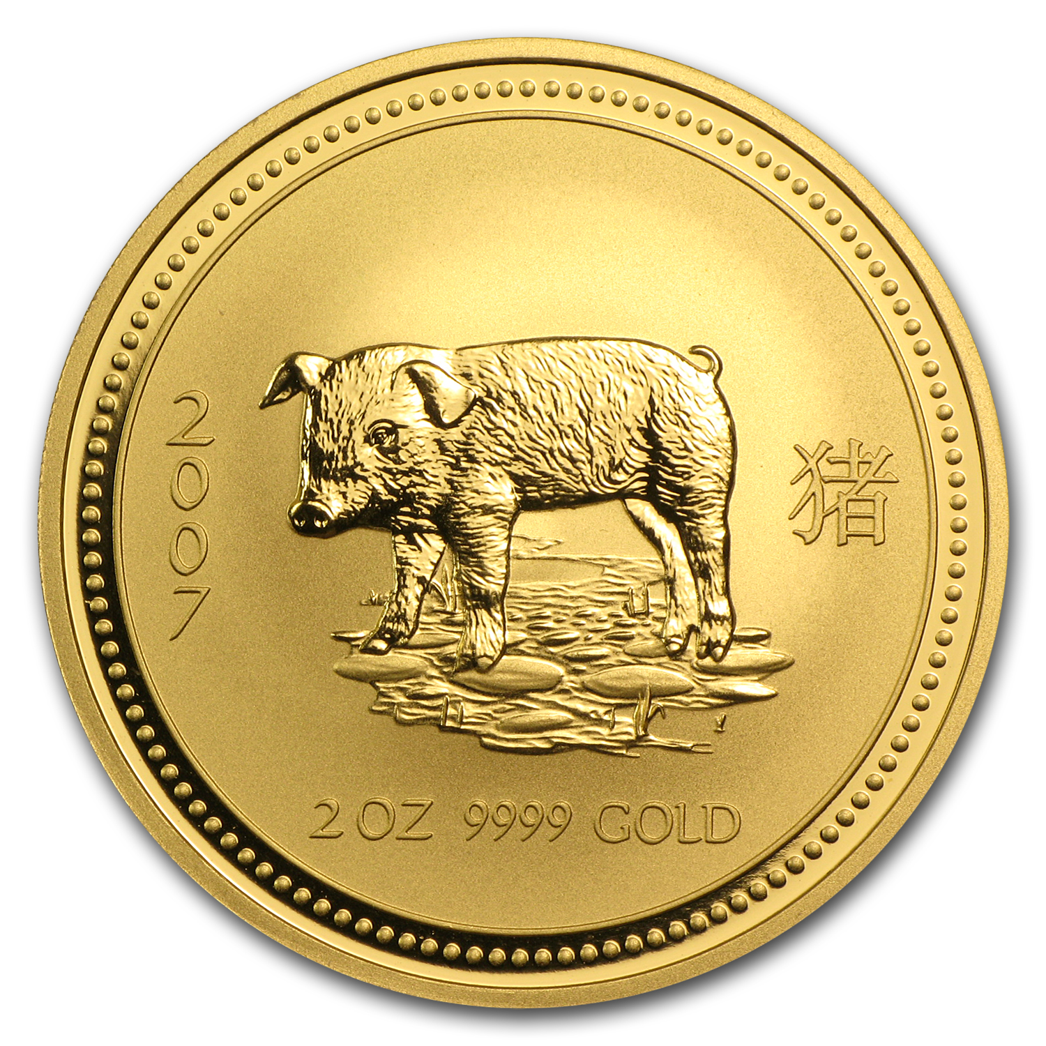 2007 2 oz Gold Lunar Year of the Pig BU (Series I)