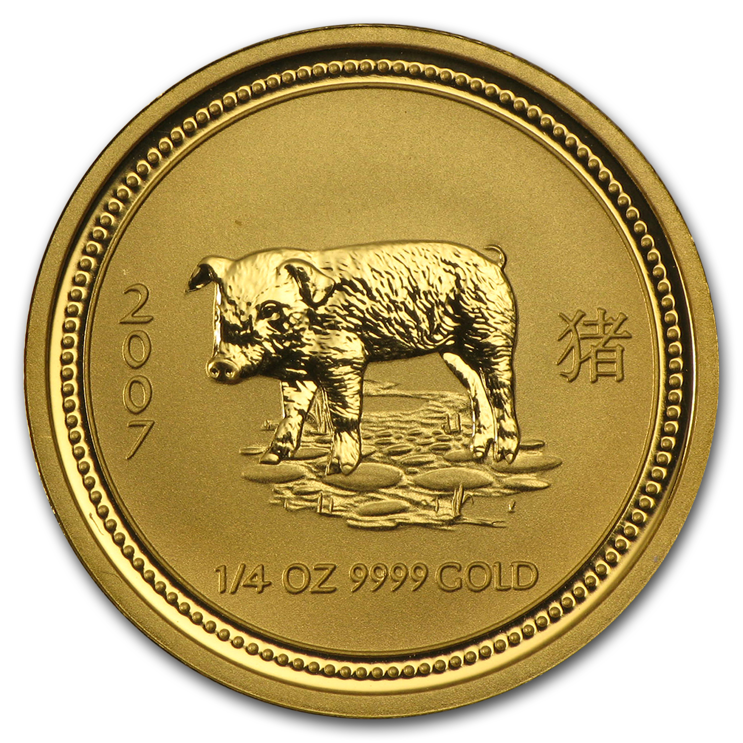 2007 1/4 oz Gold Lunar Year of the Pig BU (Series I)