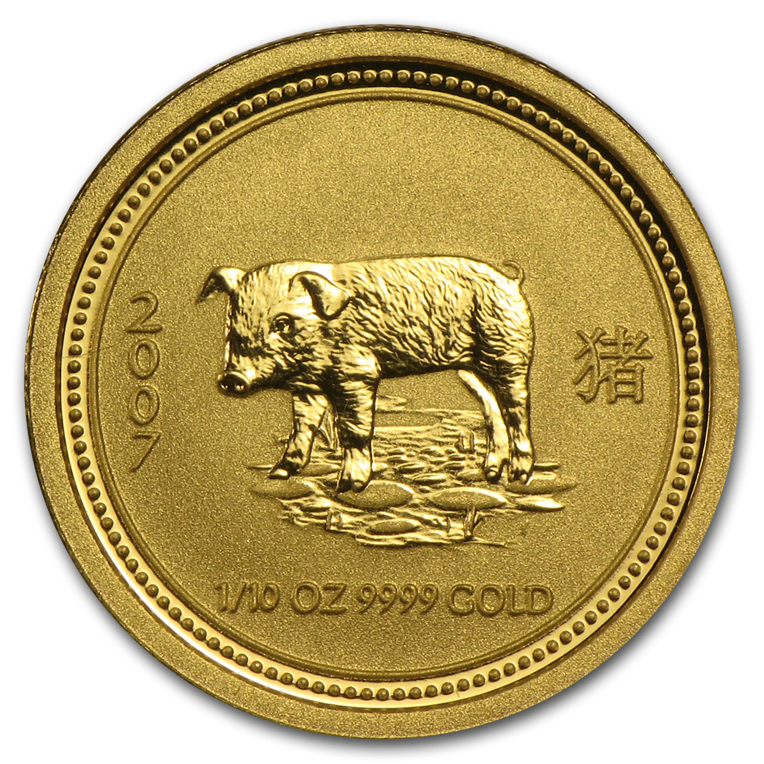2007 1/10 oz Gold Lunar Year of the Pig BU (Series I)