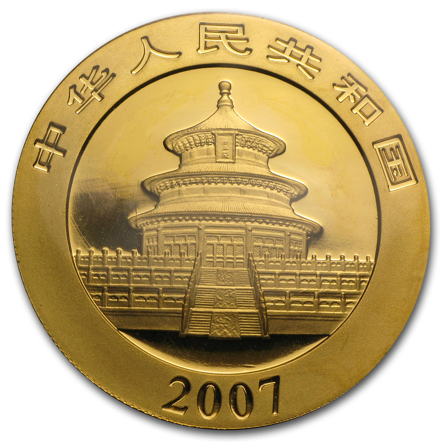 2007 1 oz Gold Chinese Panda BU (Sealed)