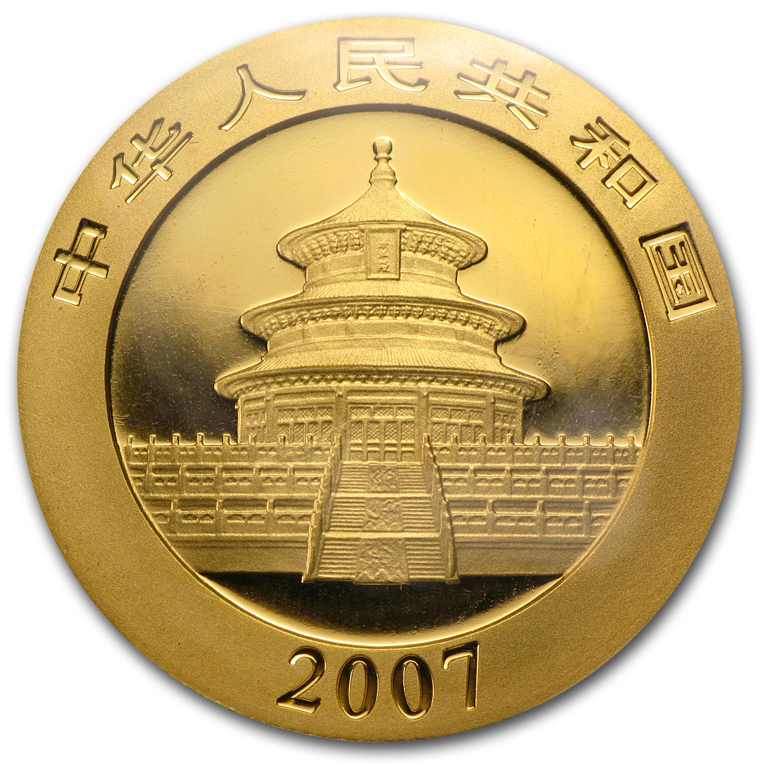 2007 China 1/2 oz Gold Panda BU (Sealed)
