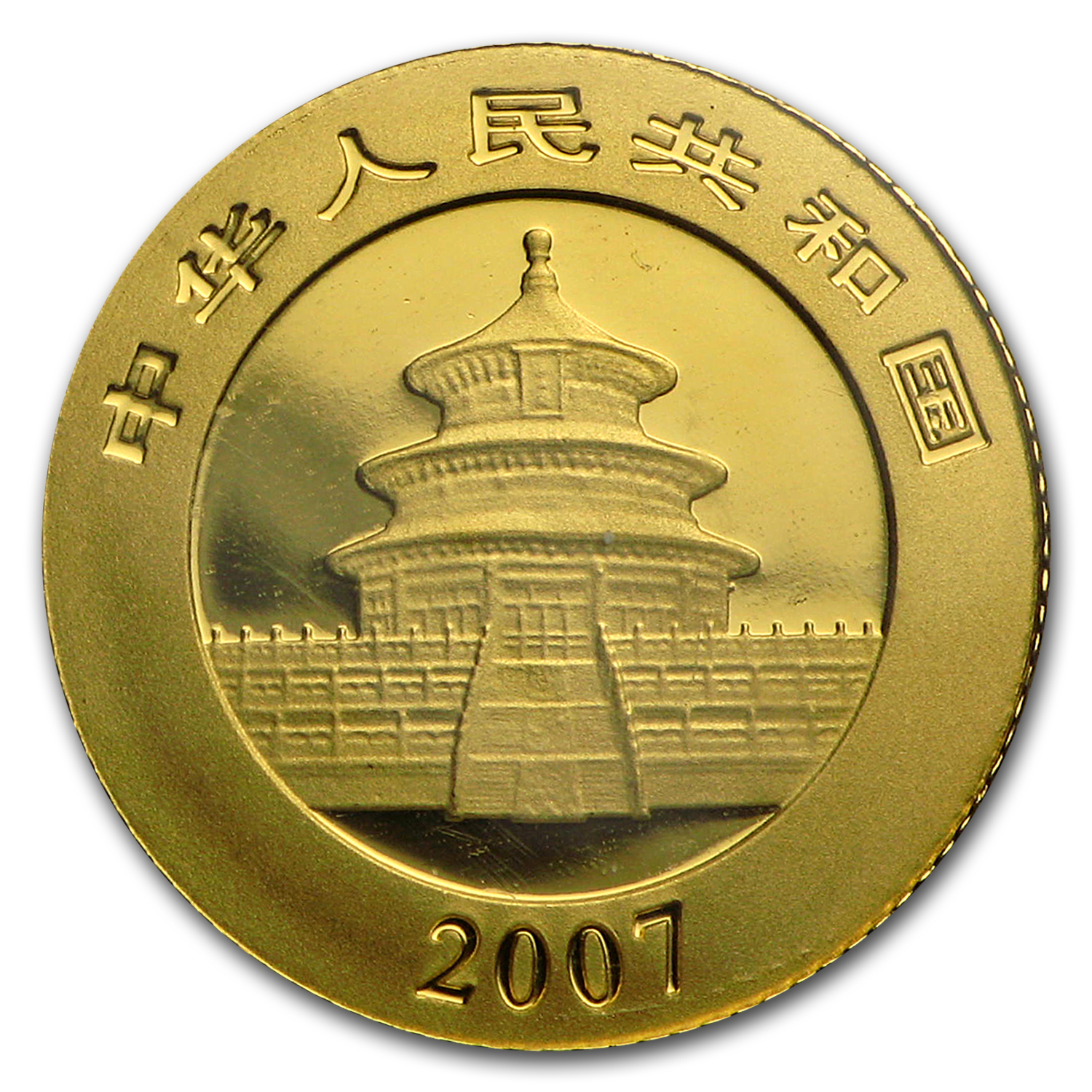 2007 1/20 oz Gold Chinese Panda BU (Sealed)