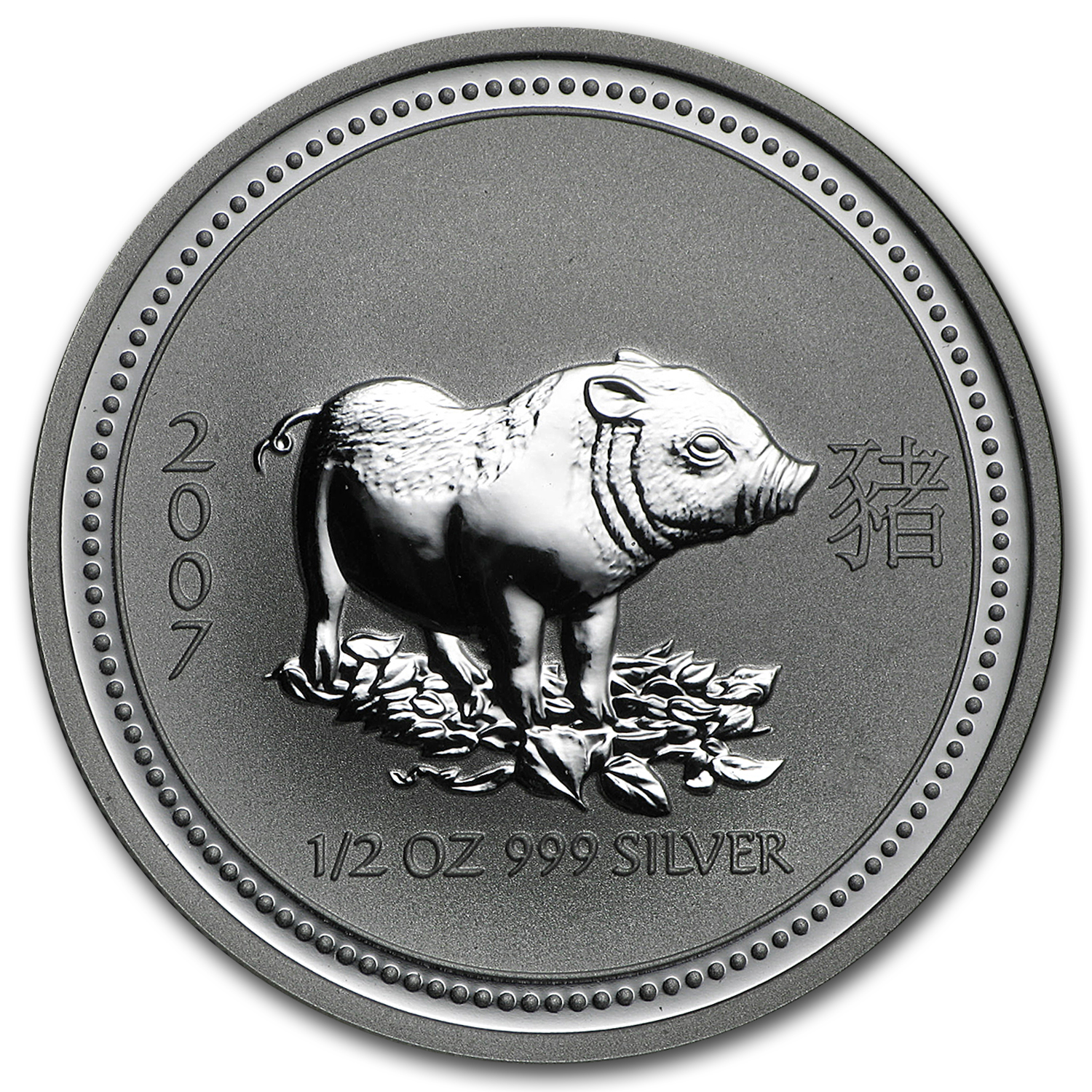 2007 Australia 1/2 oz Silver Year of the Pig BU