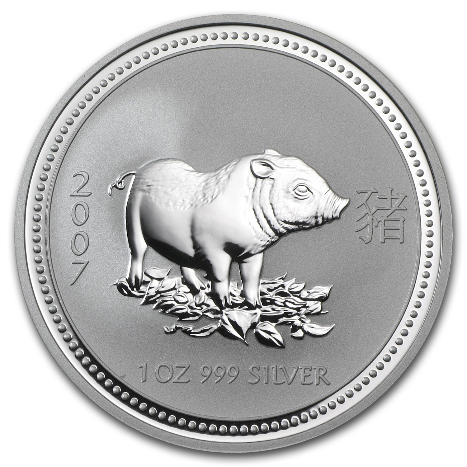 2007 1 oz Silver Australian Year of the Pig BU