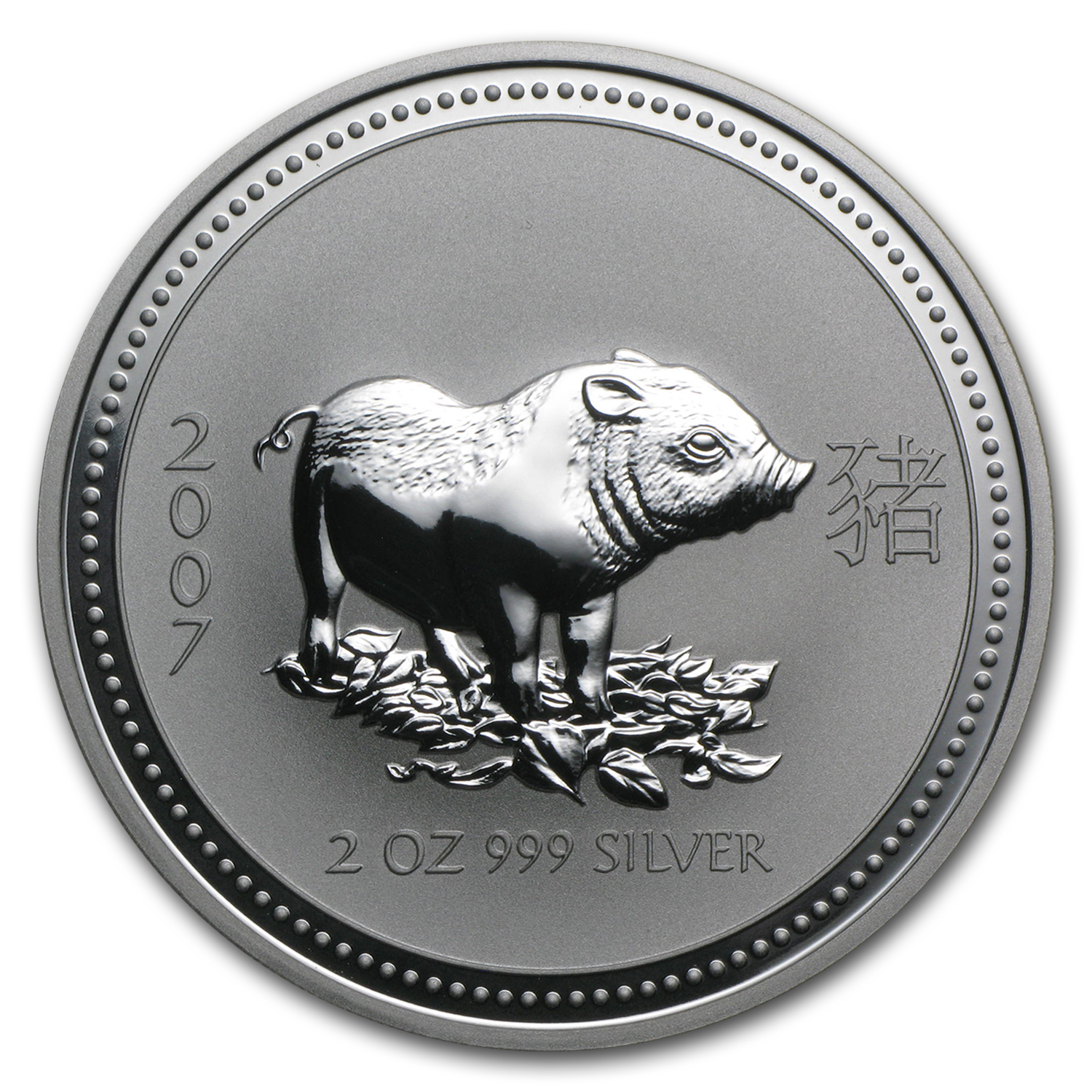 2007 Australia 2 oz Silver Year of the Pig BU