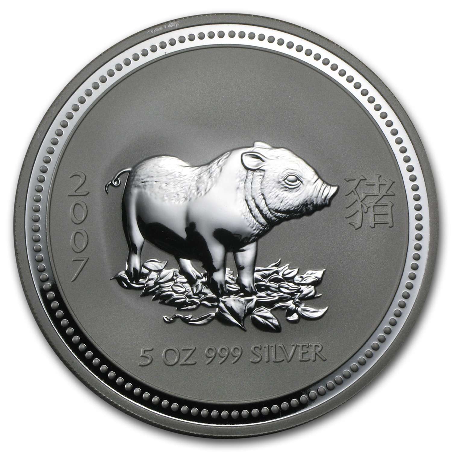 2007 5 oz Silver Australian Year of the Pig BU