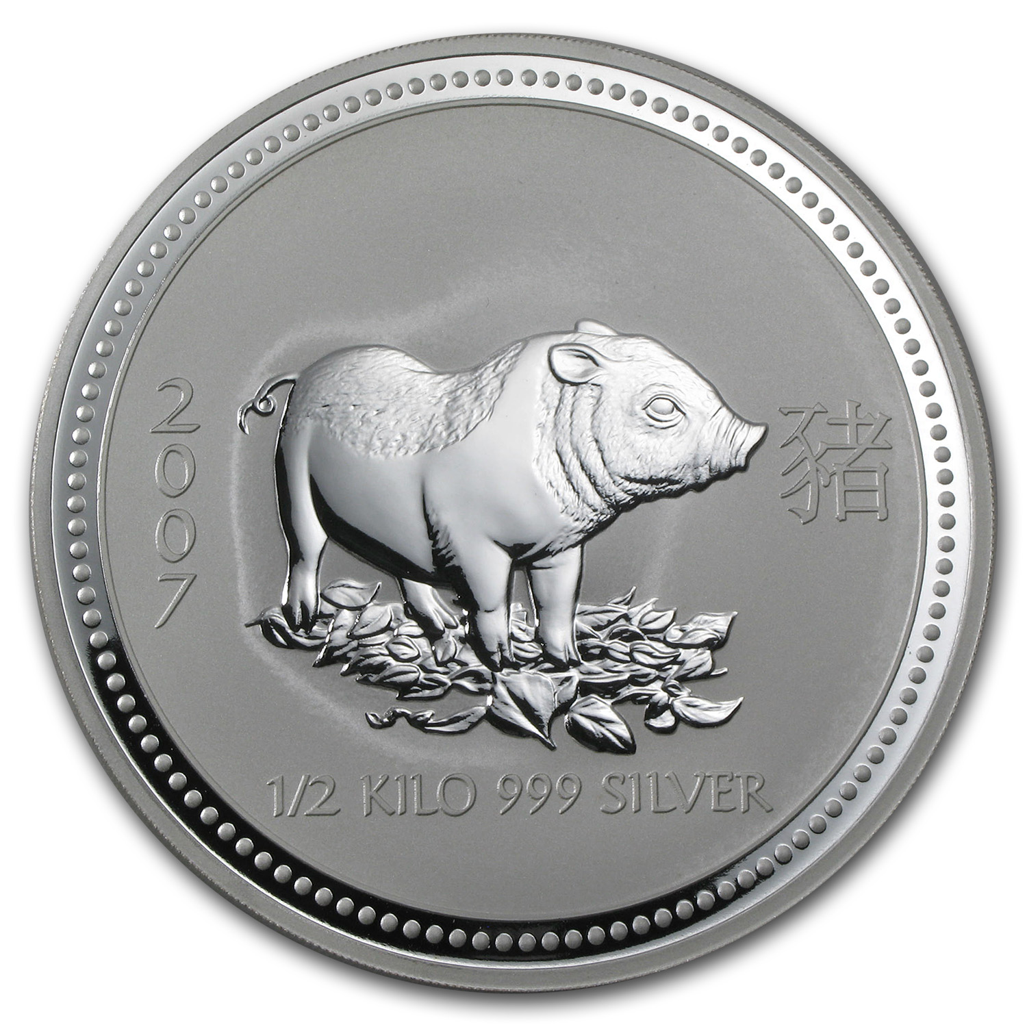 2007 Australia 1/2 kilo Silver Year of the Pig BU (16.075 oz)