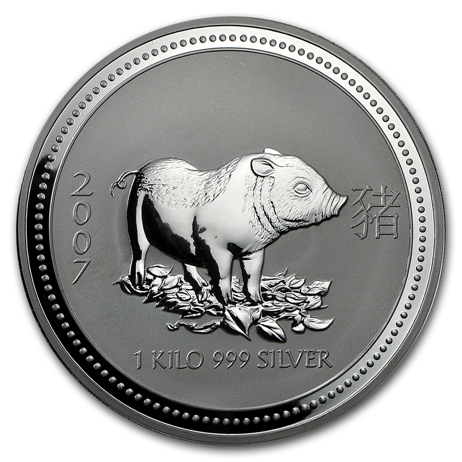 2007 1 Kilo Silver Australian Year of the Pig BU