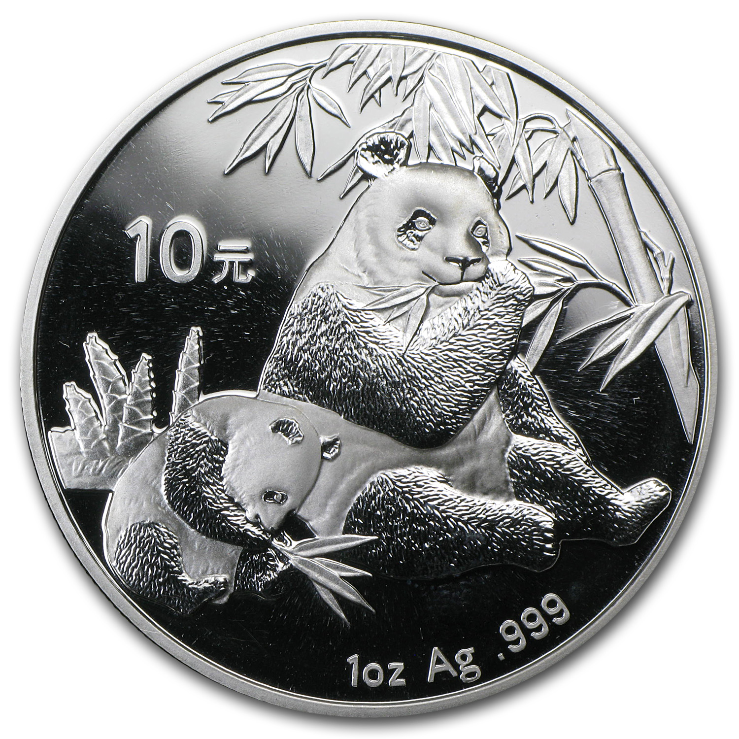 2007 China 1 oz Silver Panda BU (In Capsule)