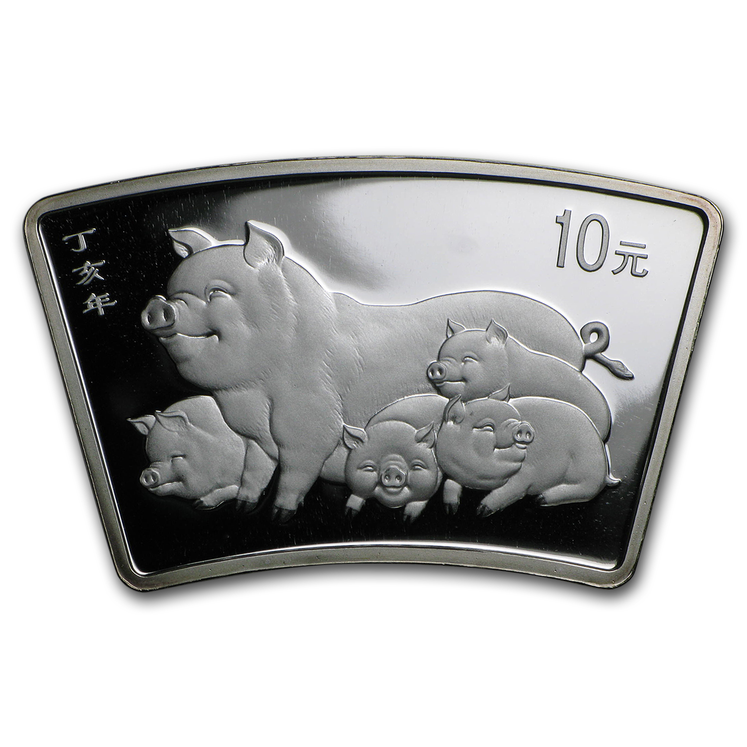 2007 China 1 oz Silver Fan Year of the Pig (w/Box & COA)