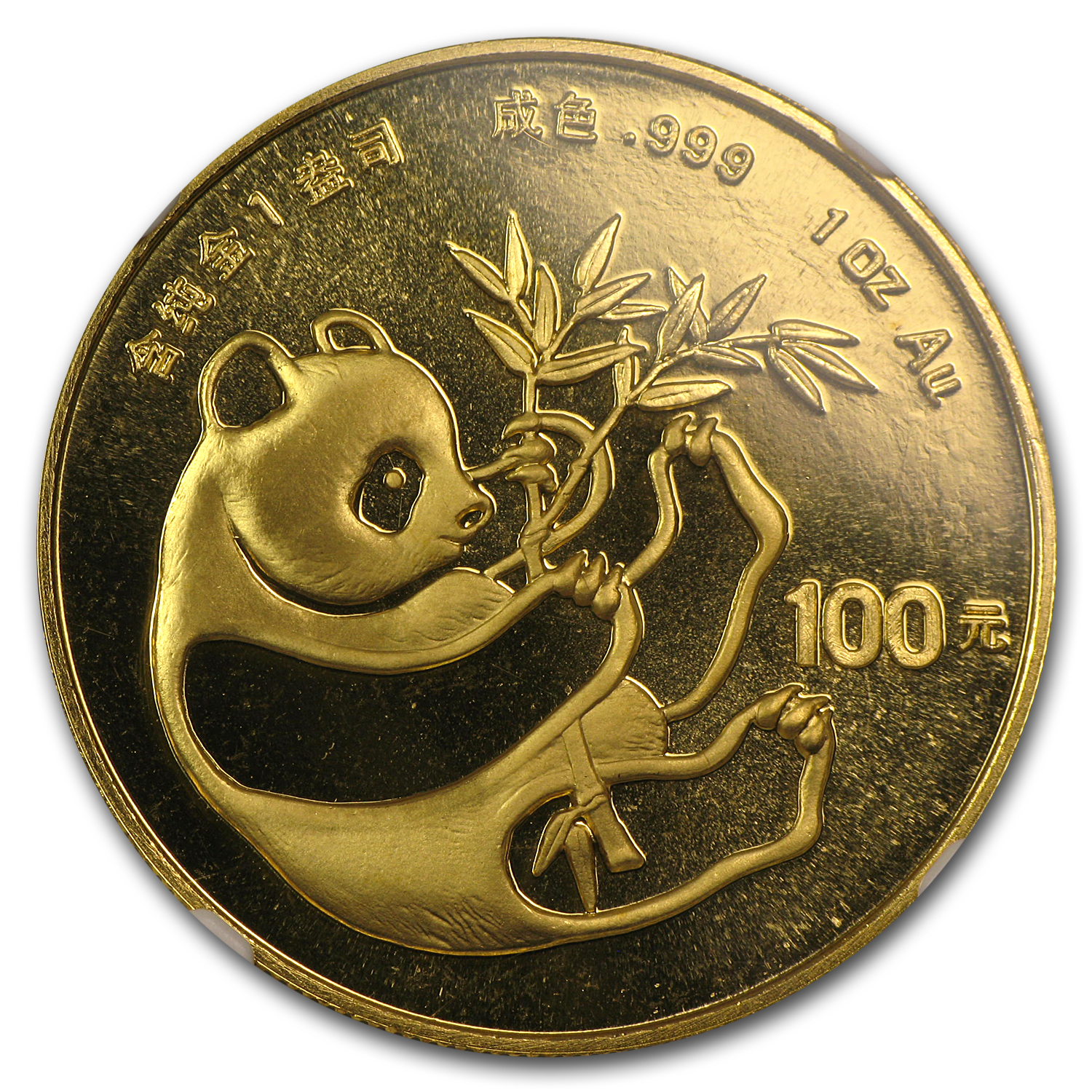 1984 China 1 oz Gold Panda MS-69 NGC