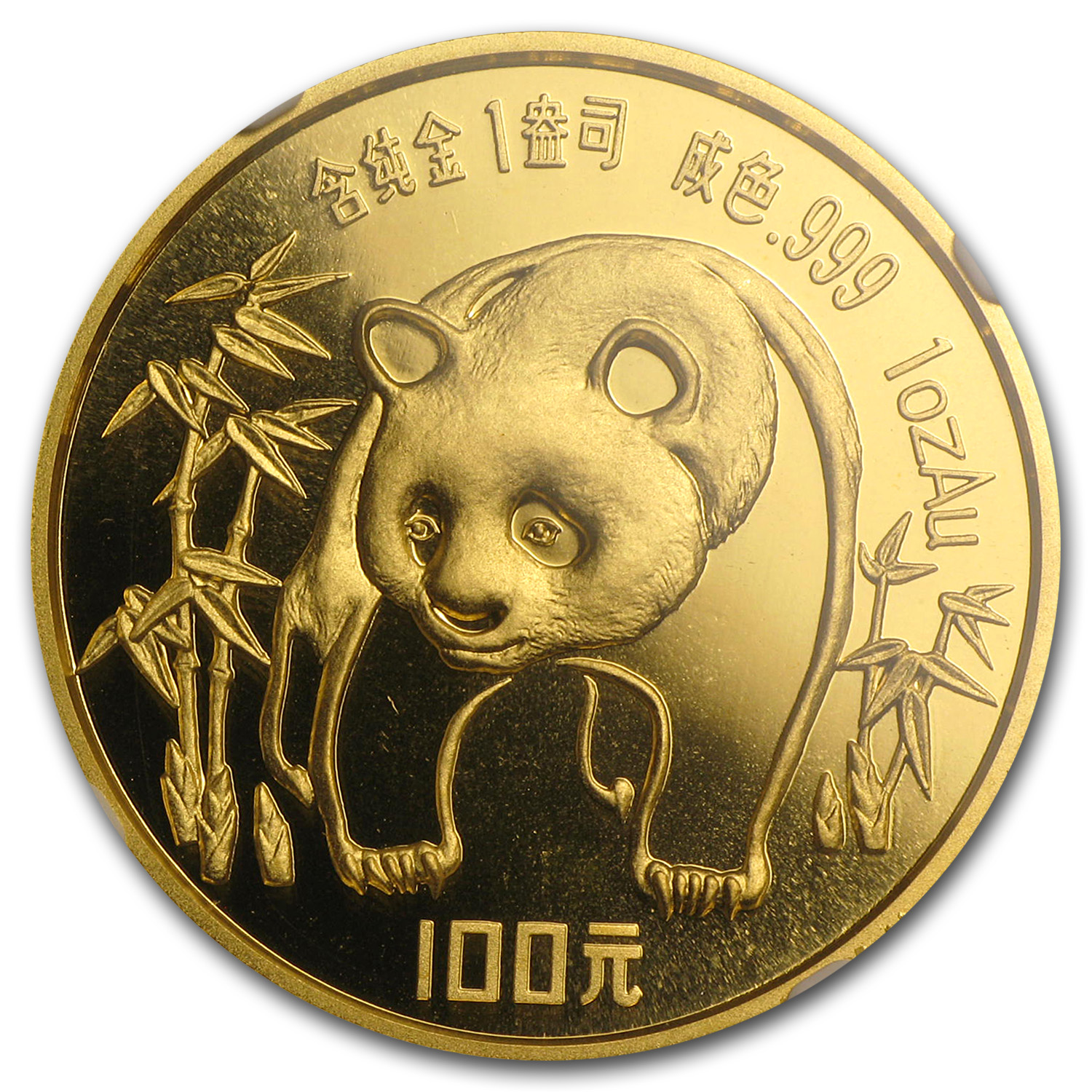 1986 1 oz Gold Chinese Panda MS-69 NGC