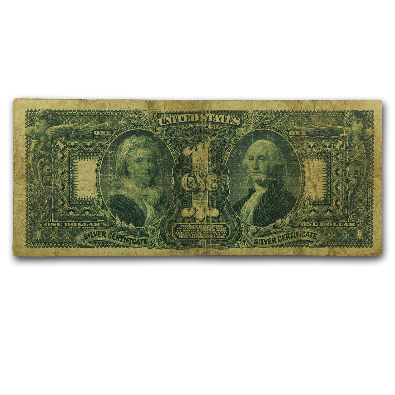 1896 $1.00 Silver Certificate Educational Note VG