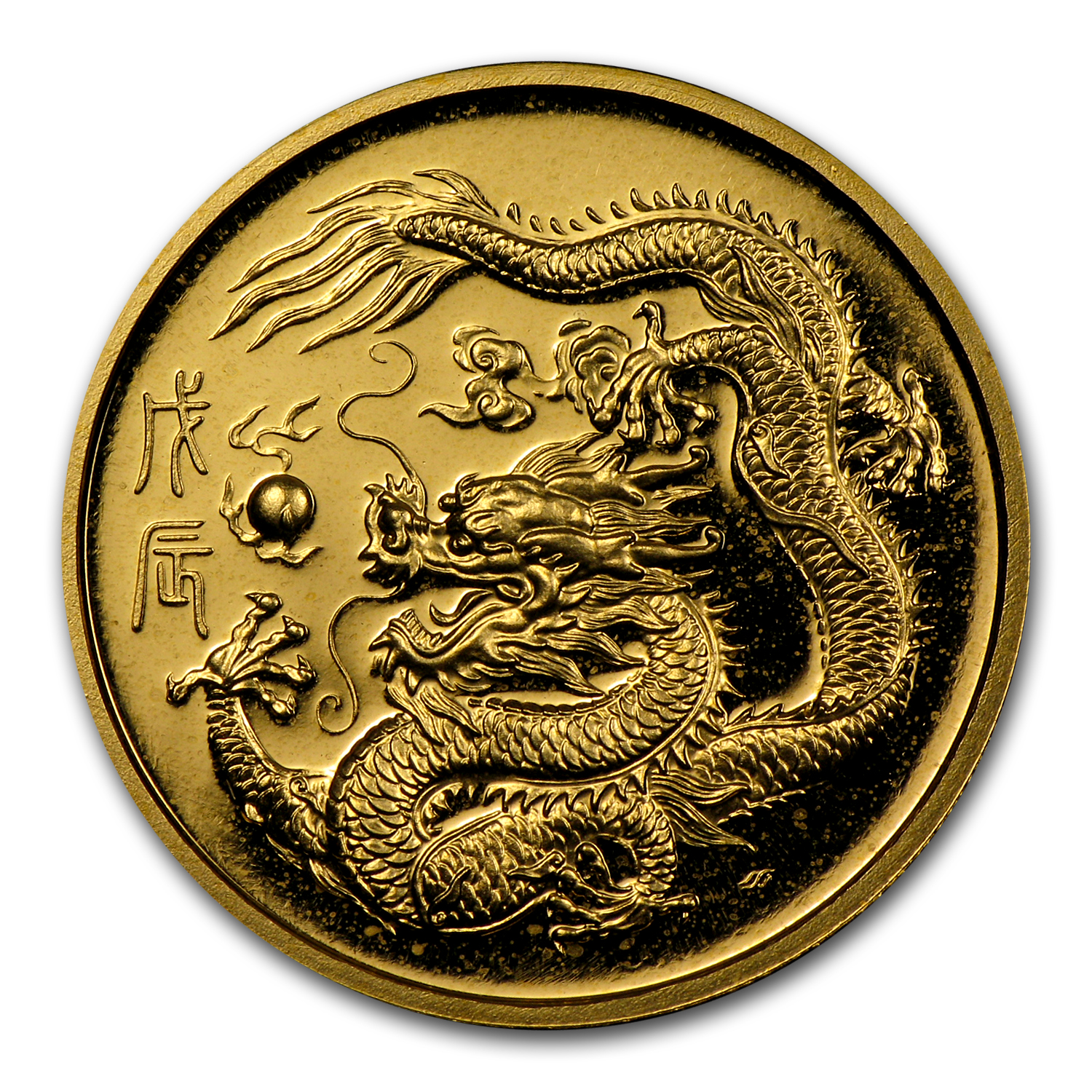 1988 Singapore 1/4 oz Proof Gold 25 Singold Dragon