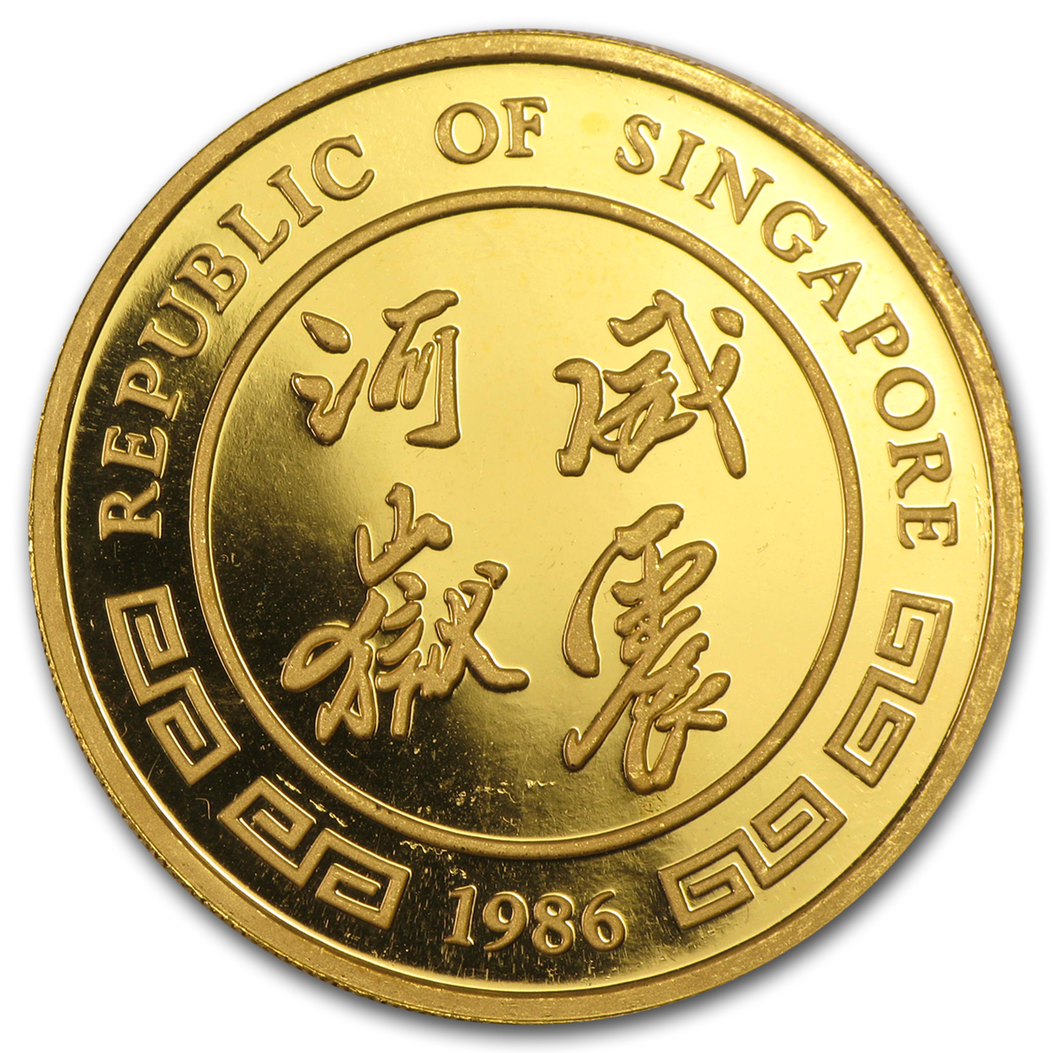 Singapore 1986 1 oz Gold - 100 Singold Proof-Like Tiger