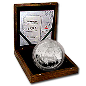 2007 China 5 oz Silver Panda Proof (w/Box & COA)
