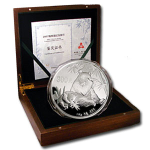 2007 1 Kilo Silver Chinese Panda Proof (w/Box & COA)