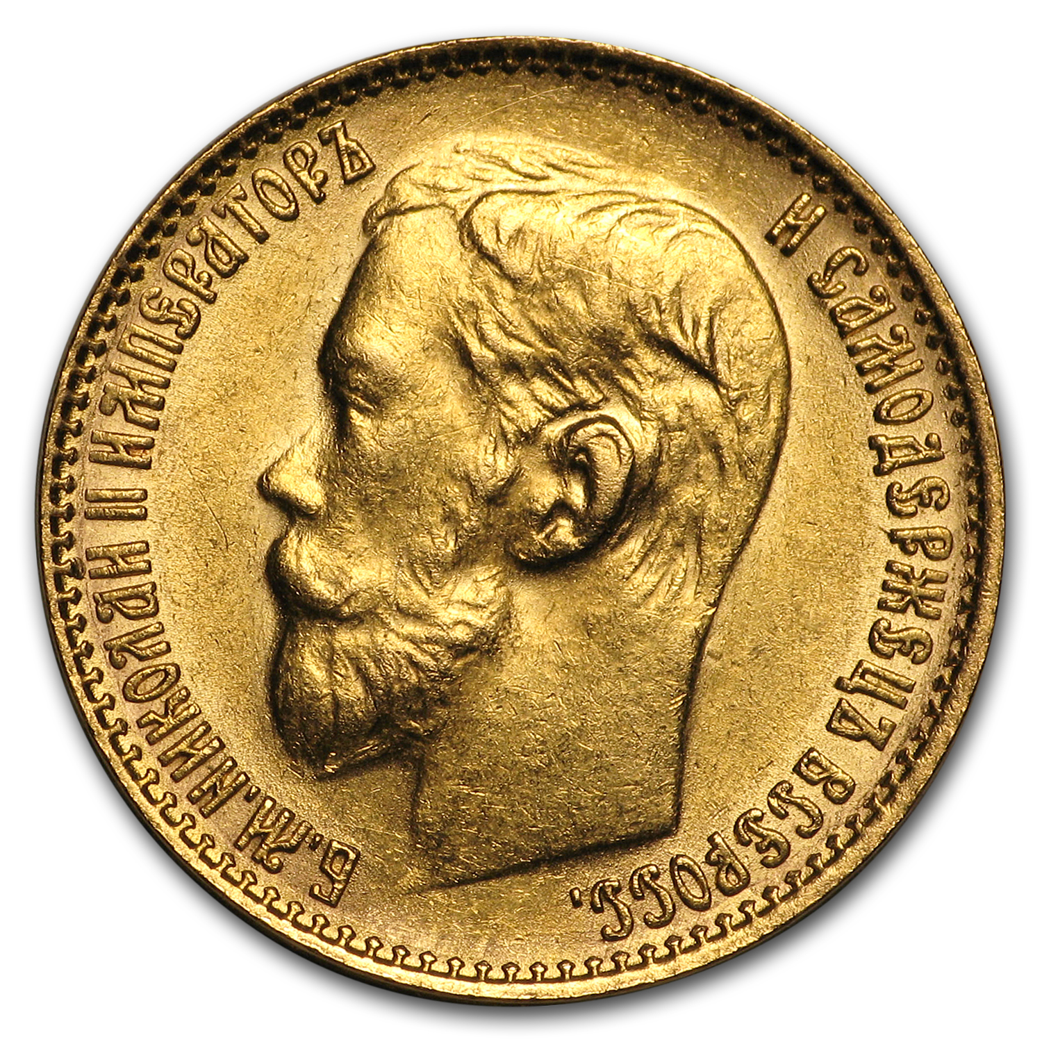Russia 5 Roubles Gold Coin (Random Dates) - AGW .1245