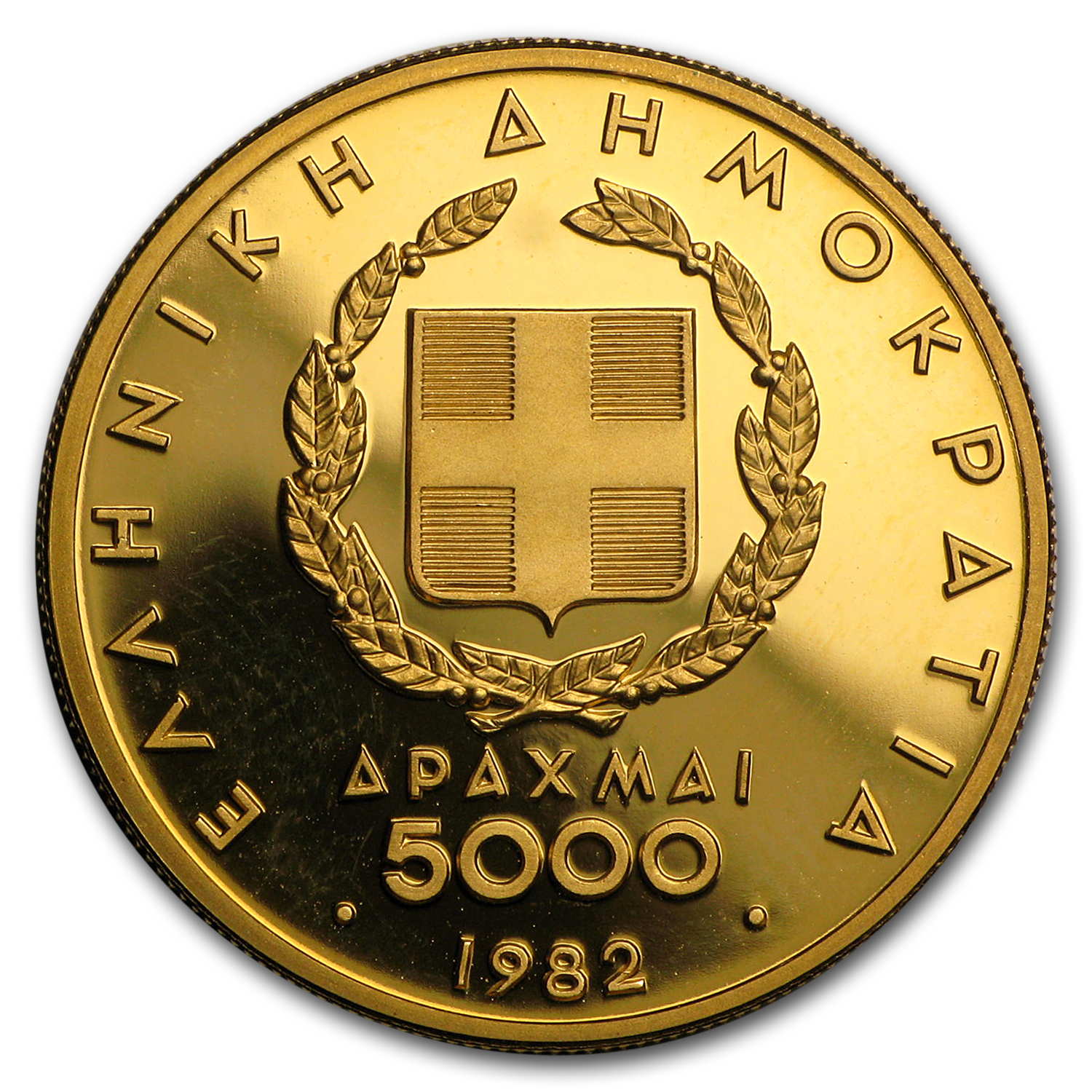 Greece Gold 5000 Drachmas Pan-European Games Proof (Random)