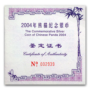2004 China 1 kilo Silver Panda Proof (w/Box & COA)