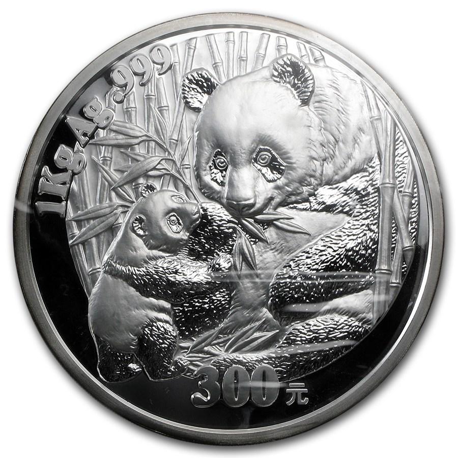 2005 China 1 Kilo Silver Panda Proof W Box Amp Coa Gold