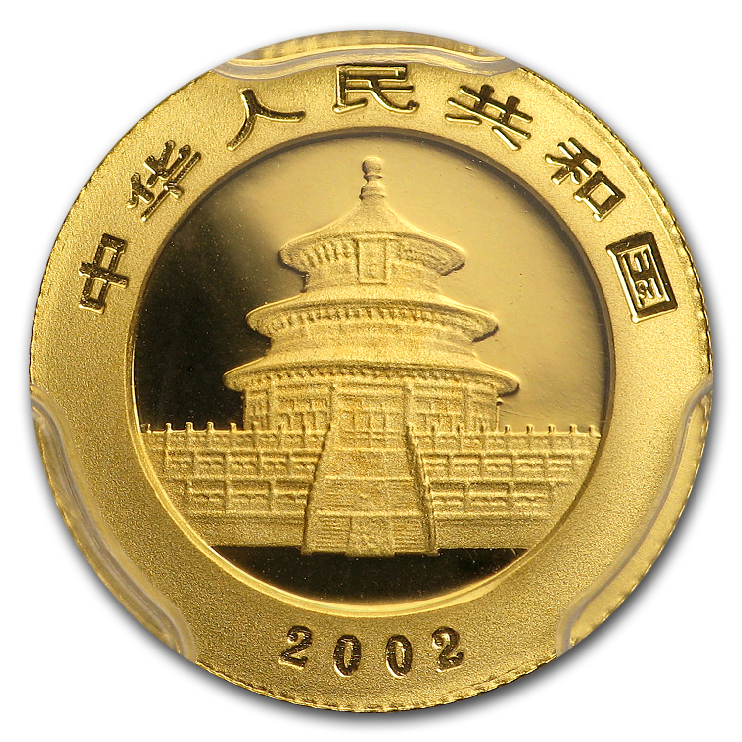 2002 China 1/20 oz Gold Panda MS-69 PCGS