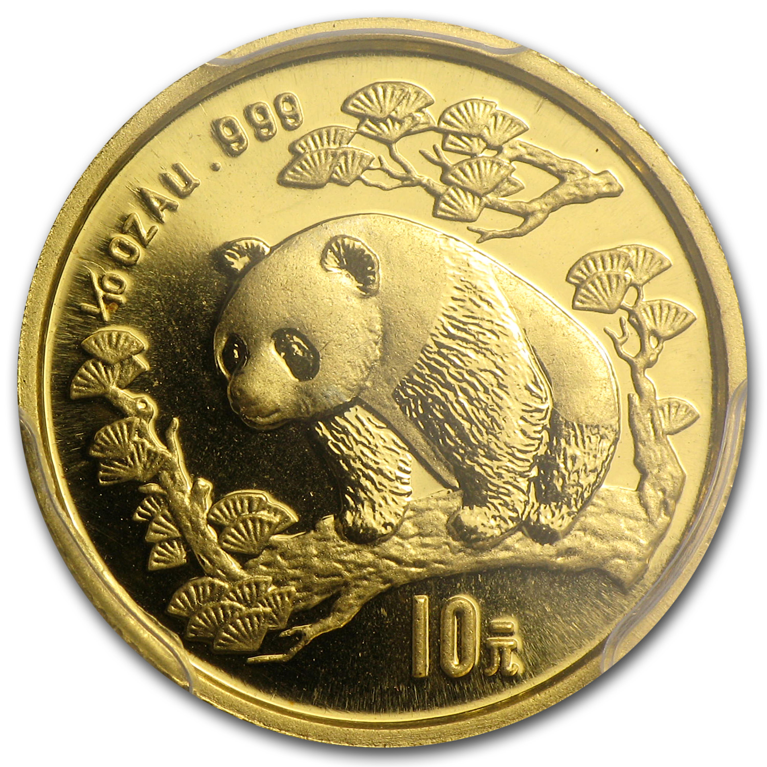 1997 1/10 oz Gold Chinese Panda Small Date MS-69 PCGS