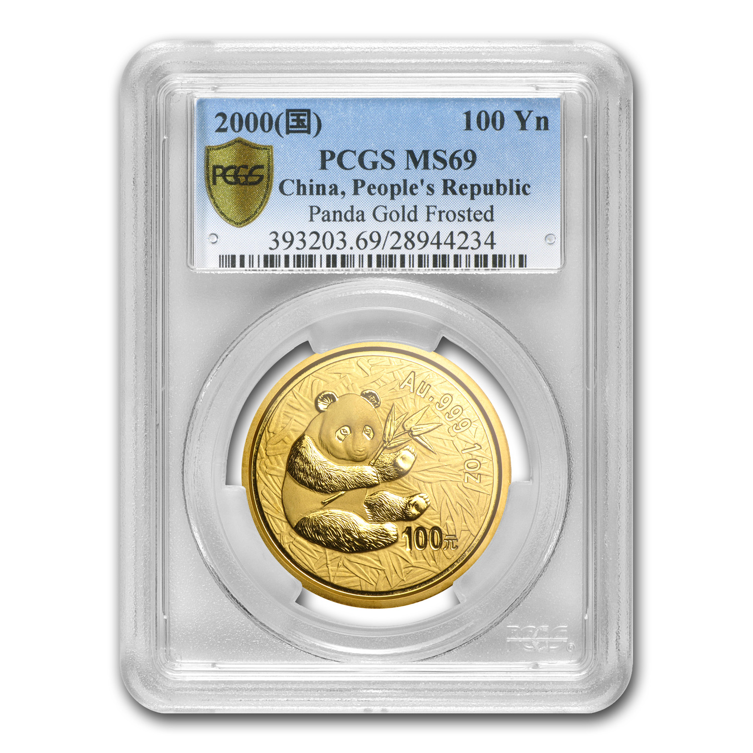2000 China 1 oz Gold Panda Frosted Ring MS-69 PCGS