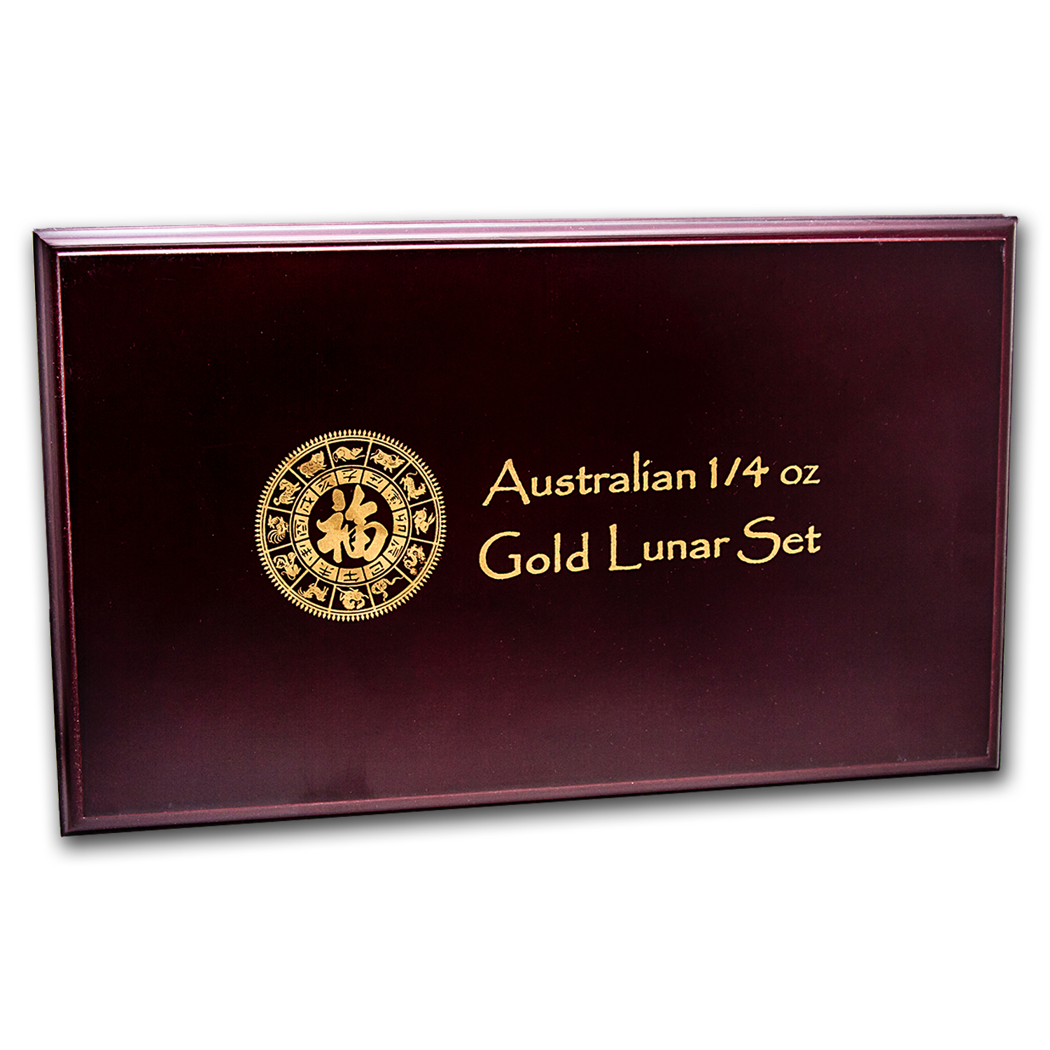 Lunar Series I (1/4 oz Gold) 12 Coin Wood Presentation Box
