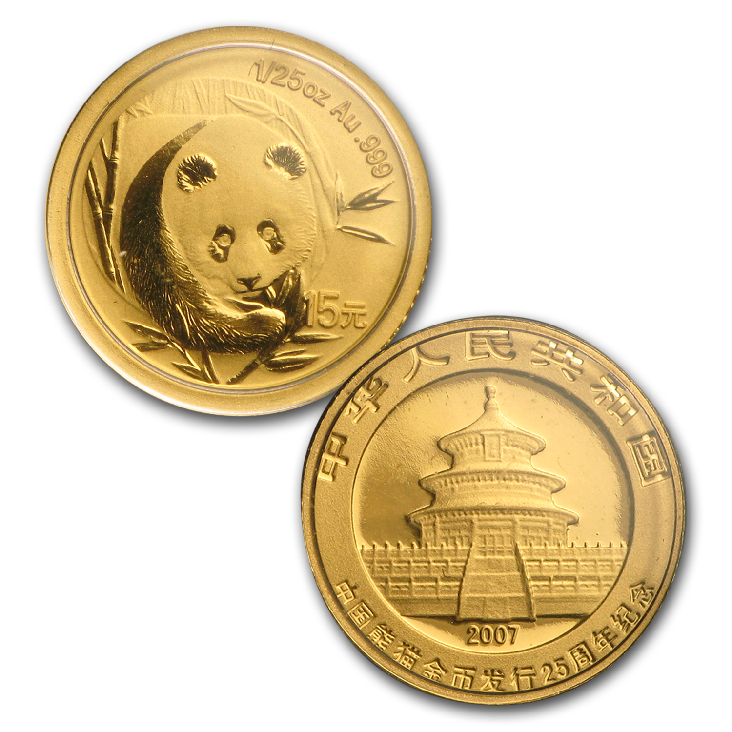 2007 China 25-Coin Gold Panda Proof Set (25th Anniv)