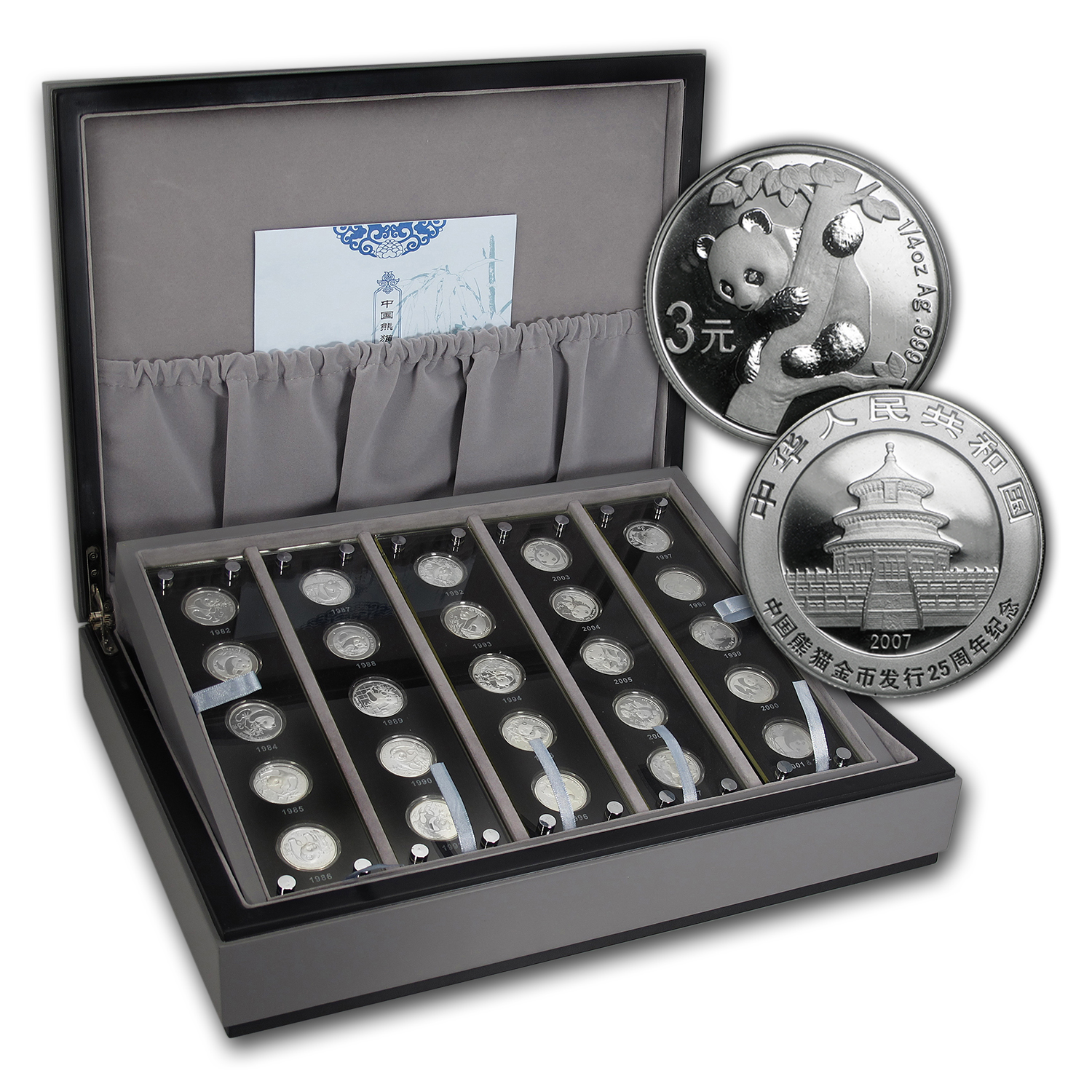2007 China 25-Coin Silver 25th Anniv Panda Proof Set