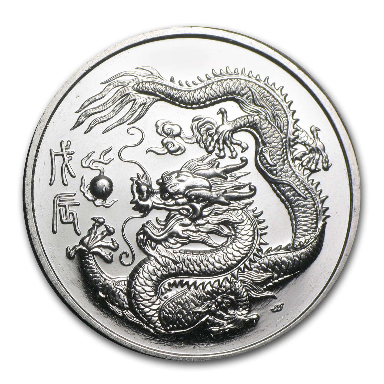 1988 1 oz Singapore Platinum Year of the Dragon