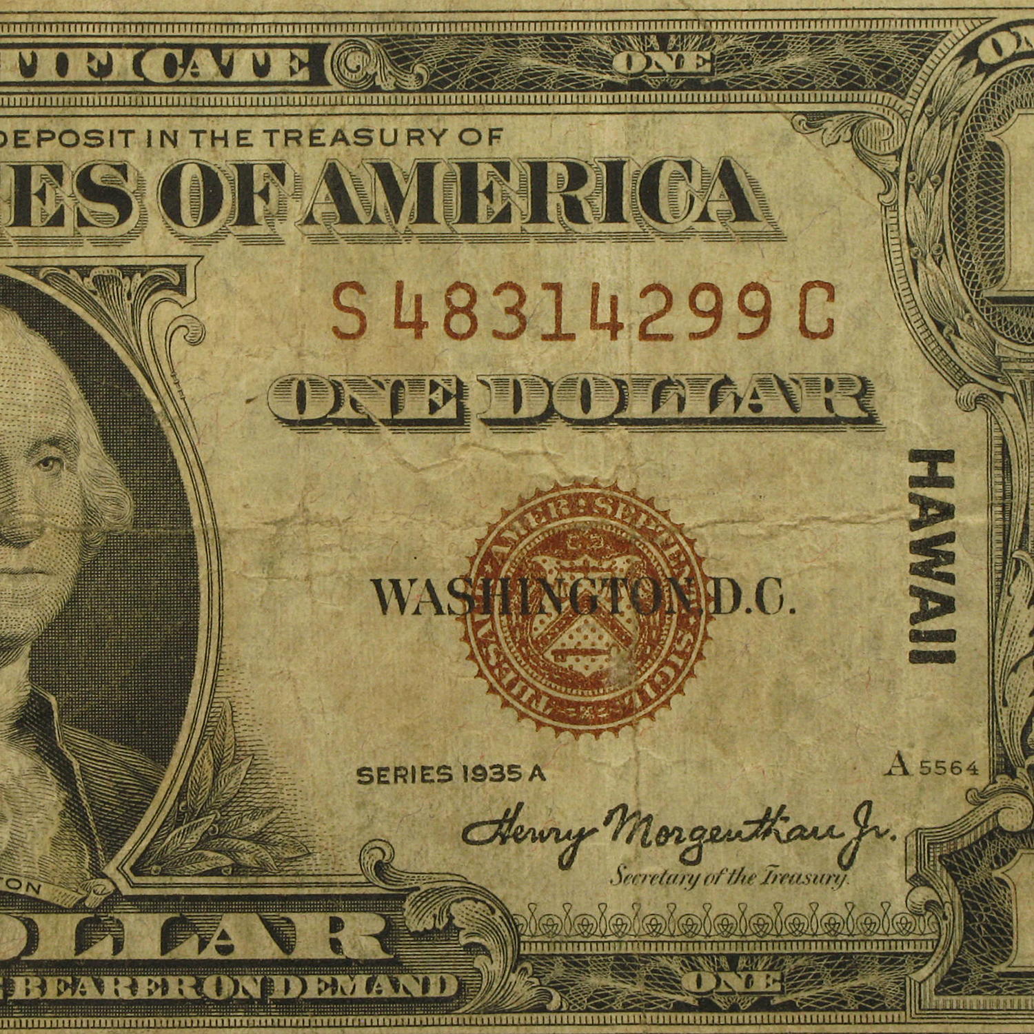 1935-A $1 Silver Certificate Brown Seal (HAWAII) - (Very Good)