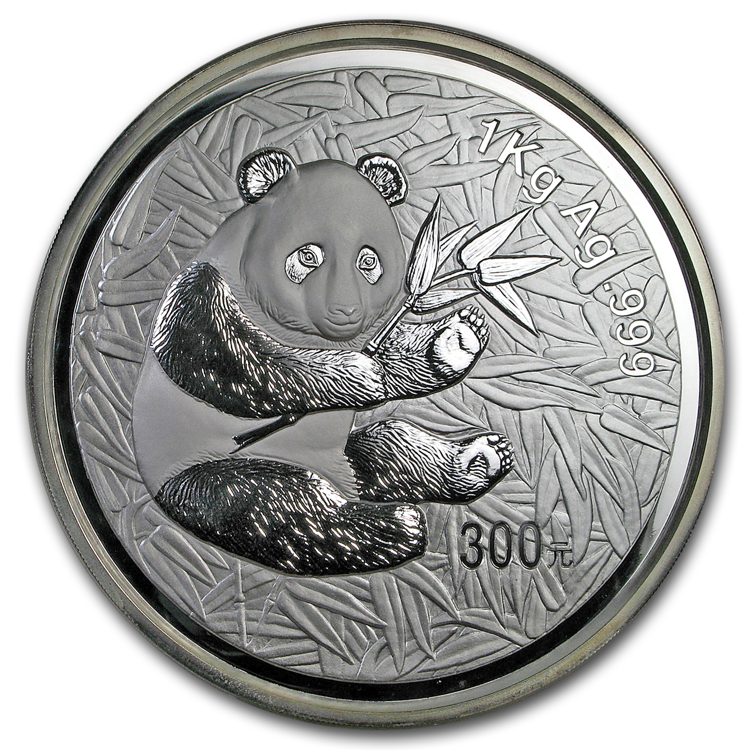 2000 China 1 kilo Silver Panda Proof (w/Box & COA)