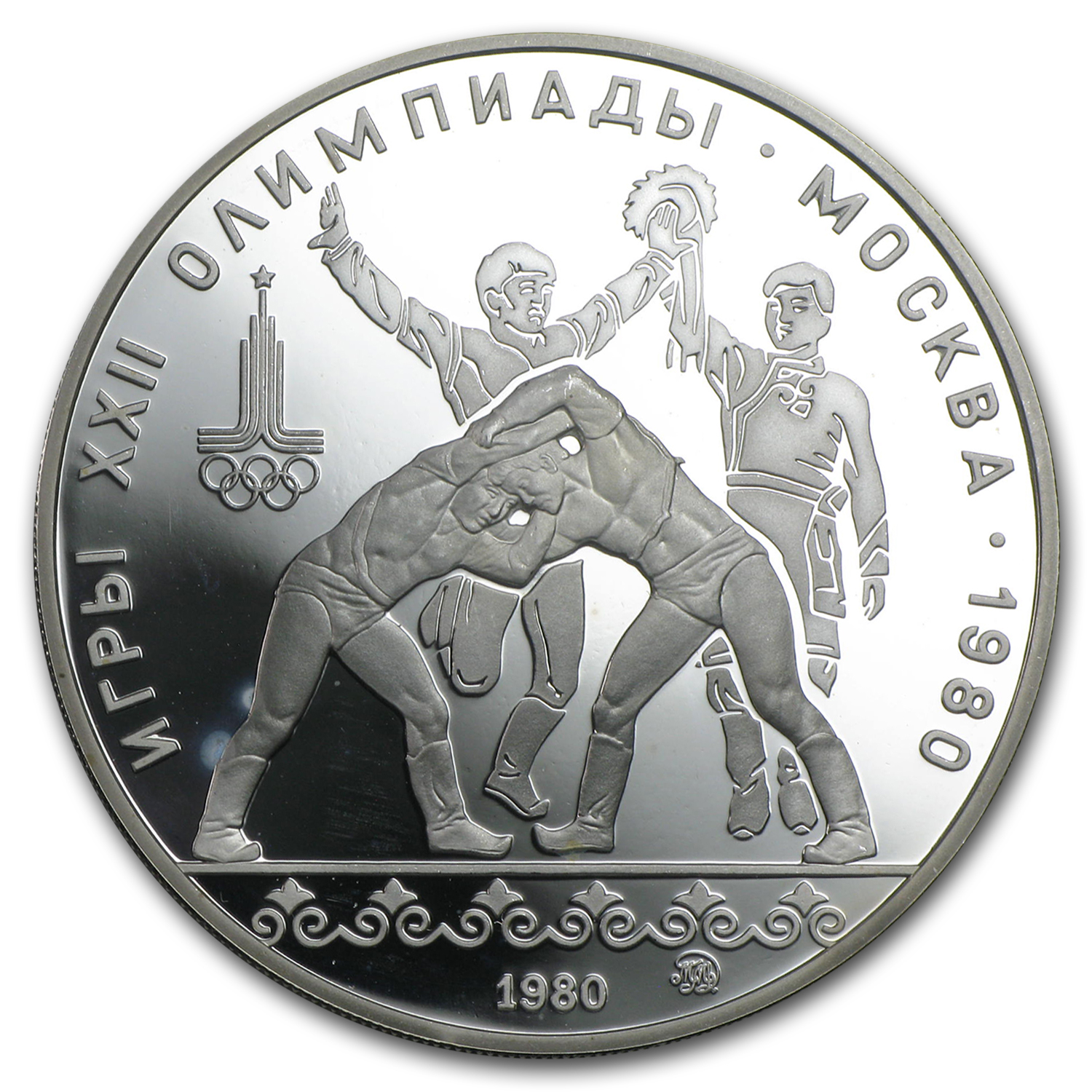 1980 Russia Silver 10 Roubles Olympics BU/Proof (ASW .9636)