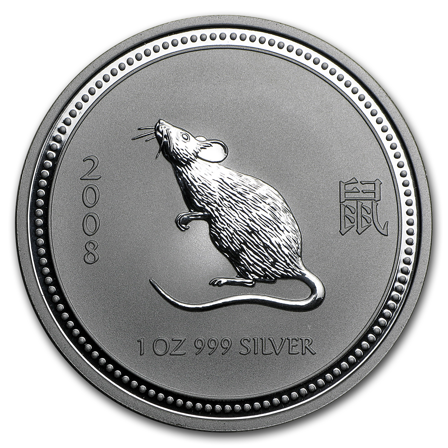 2008 1 oz Silver Lunar Year of the Mouse (Series I)