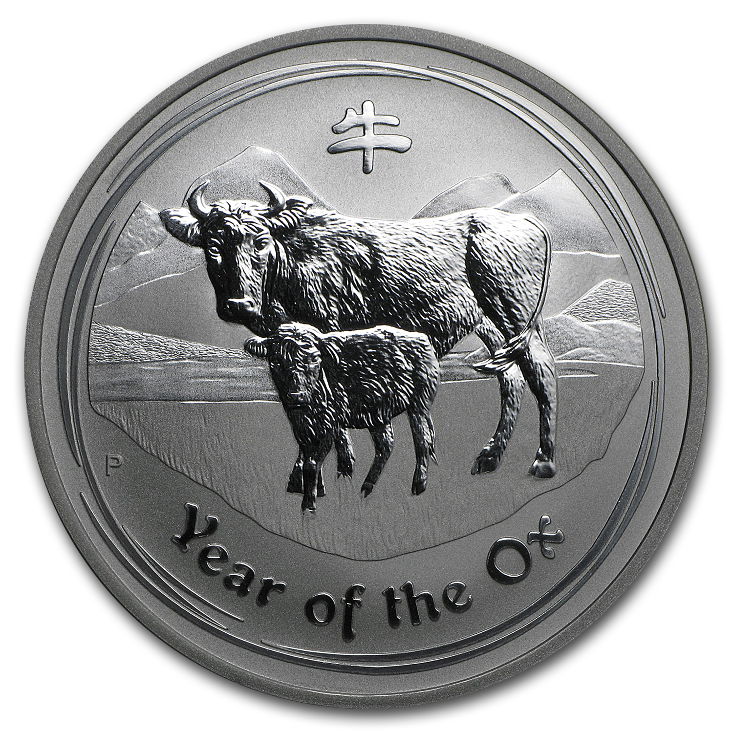 2009 Australia 1 oz Silver Year of the Ox BU (Series I)