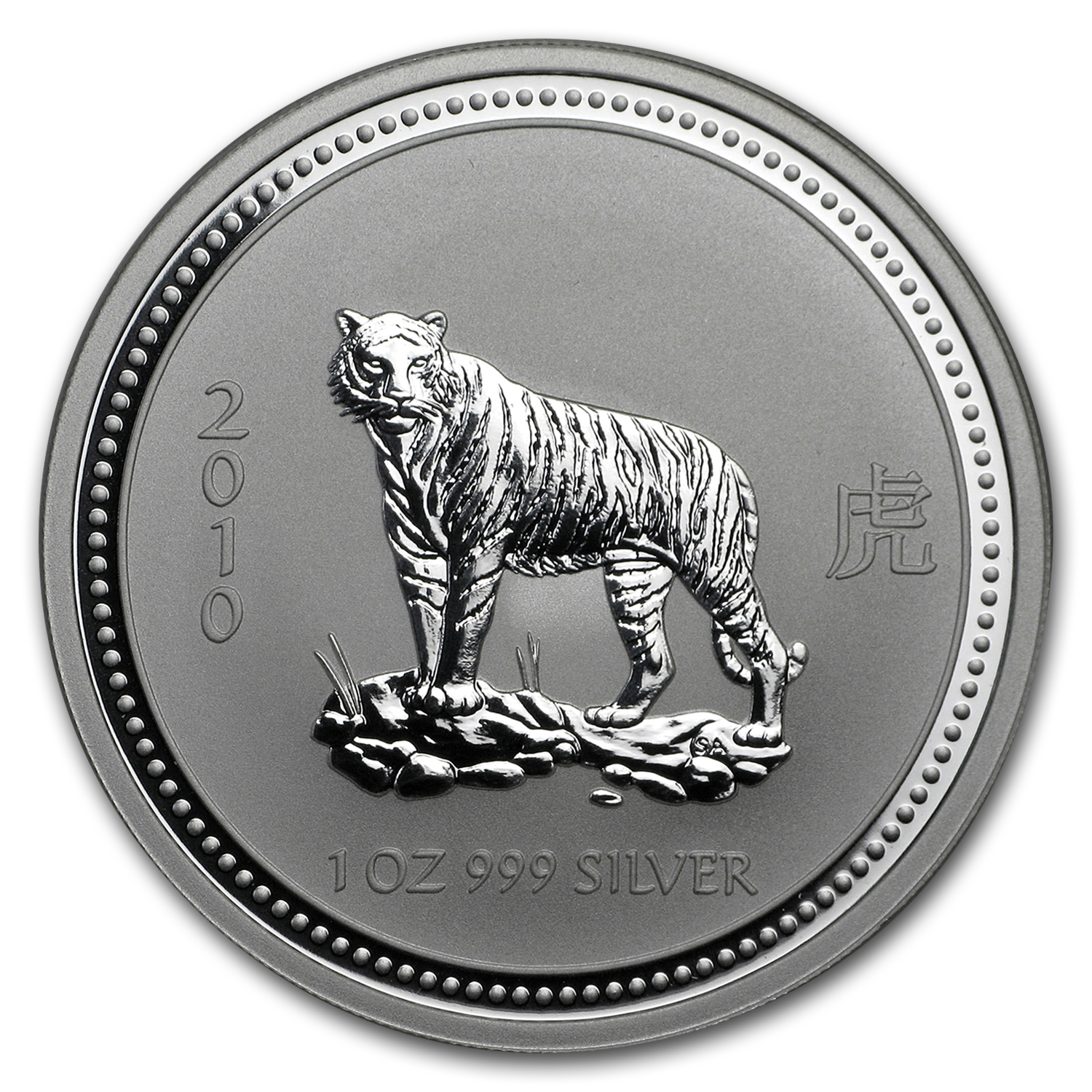 2010 Australia 1 Oz Silver Year Of The Tiger Bu Series I