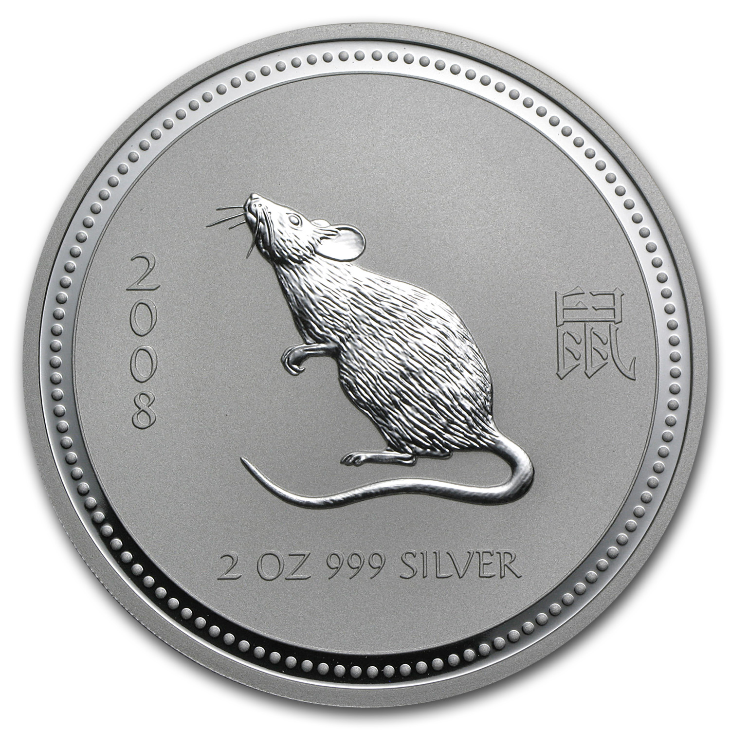 2008 Australia 2 oz Silver Year of the Mouse BU (Series I)