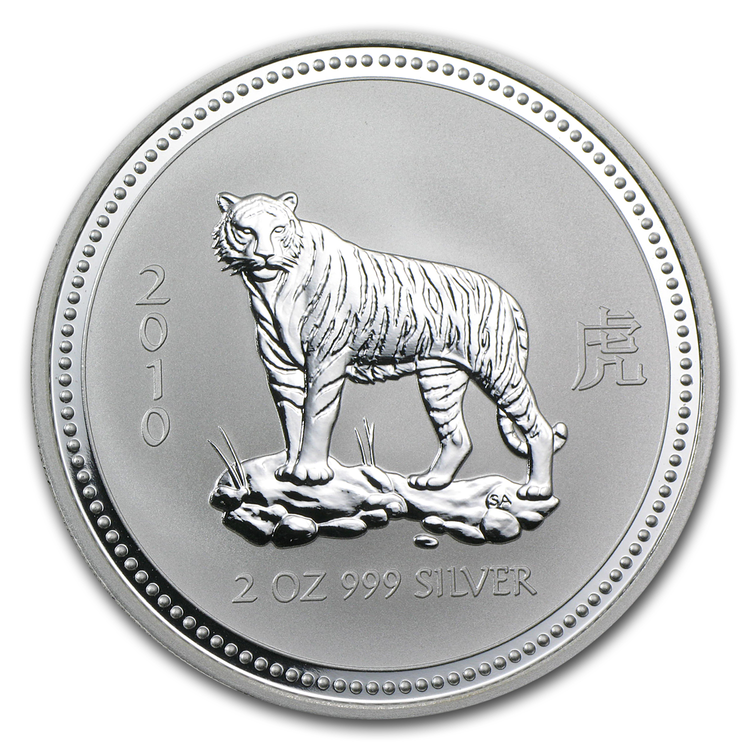 2010 2 oz Silver Australian Year of the Tiger BU (Series I)