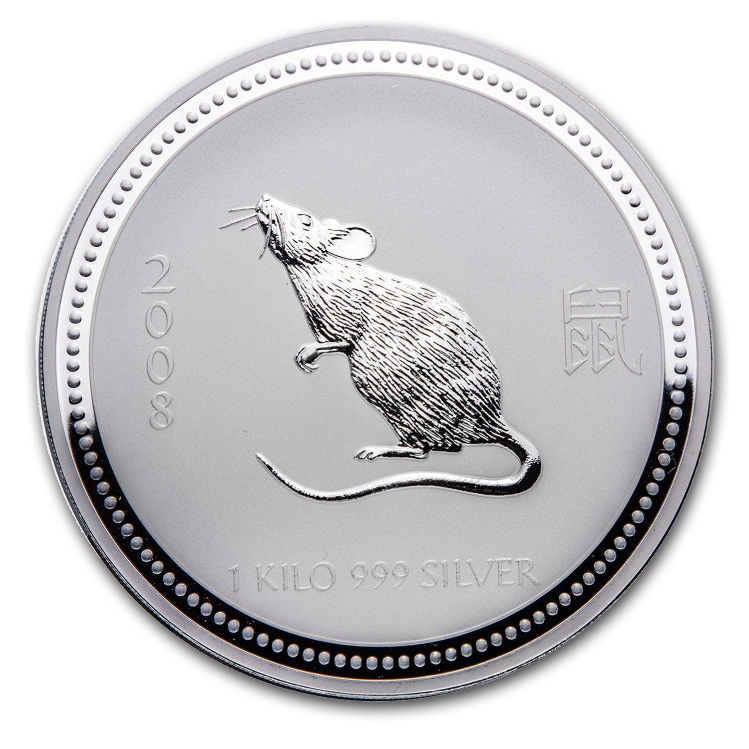 2008 1 Kilo Silver Australian Year of the Mouse BU (Series I)