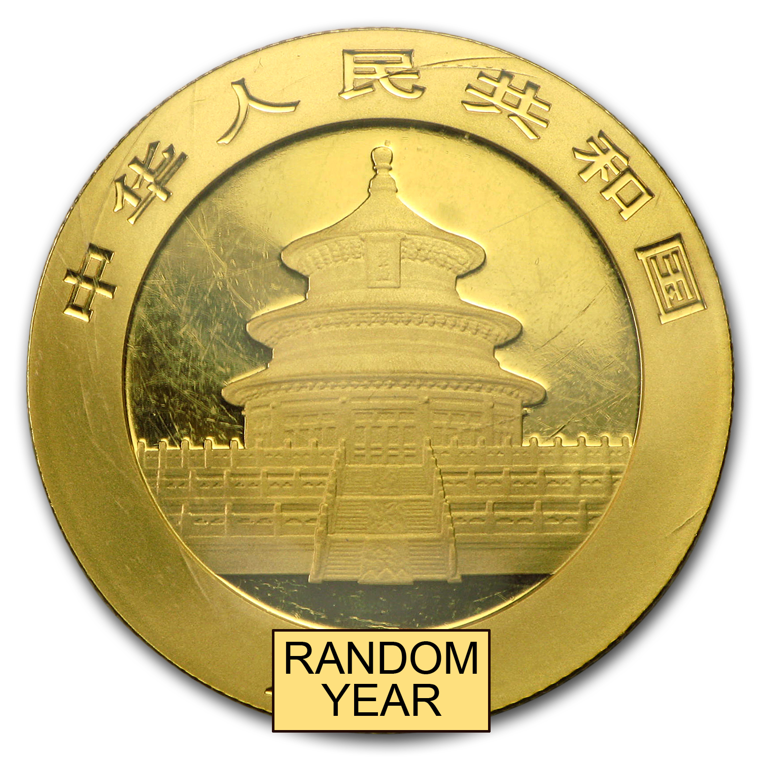 1/2 oz Gold Chinese Panda BU - Random Year (Sealed in Plastic)
