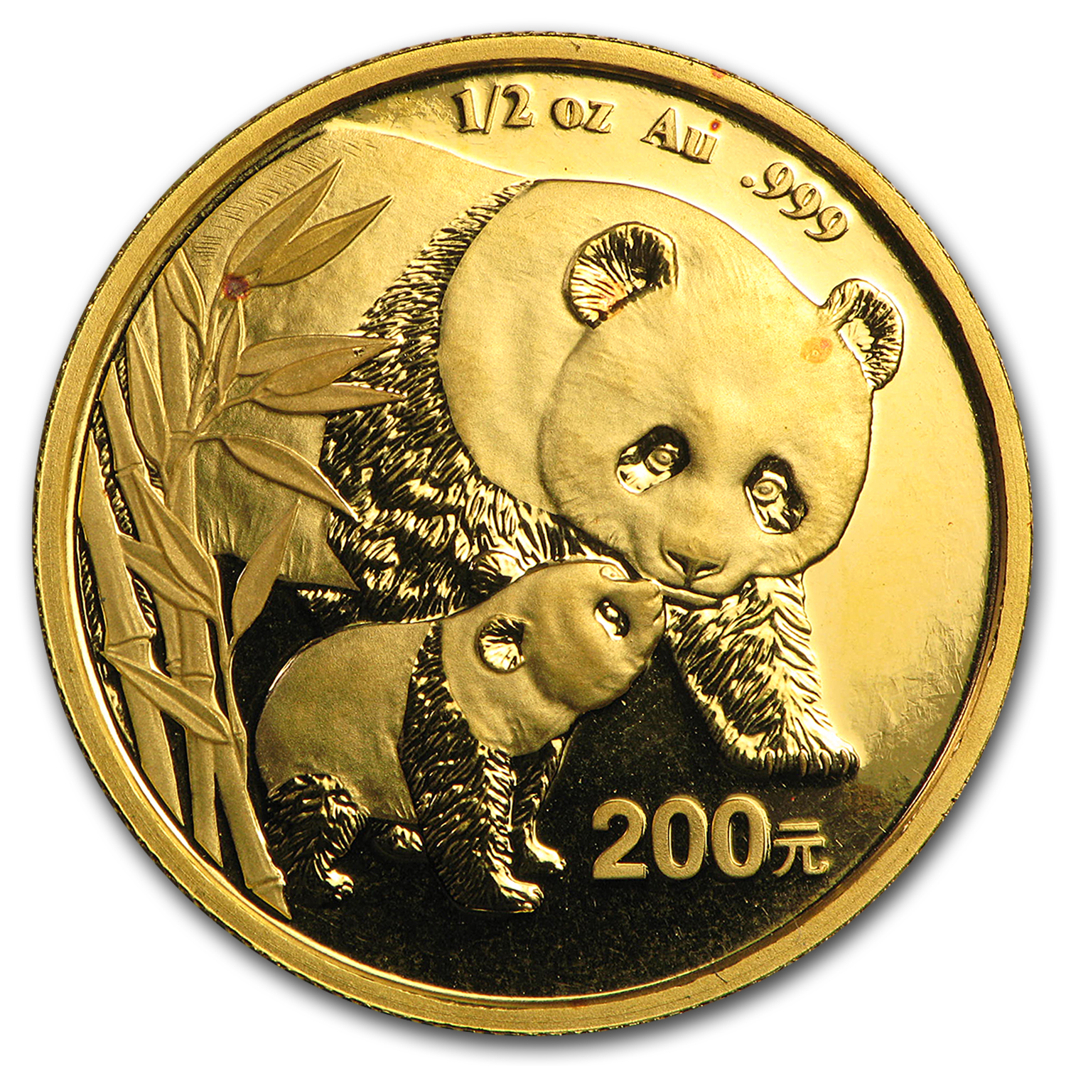 China 1/2 oz Gold Panda BU (Random Year, Not Sealed)
